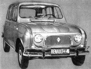 El nuevo Fiat 1 Cargo El mas barato de Argentina